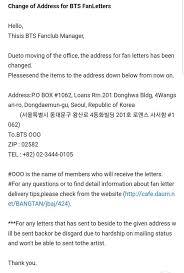 Notice Change Of Address V K O O K Amino
