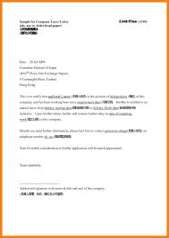 General Leave Letter Format Best Of Sample Leave Letter To Manager
