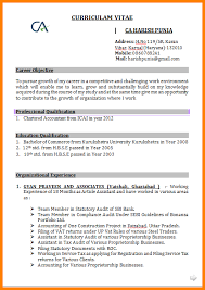 accountant resume in word format.Accounts+Resume+Format+in+Word.png