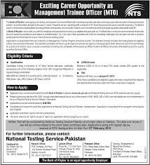 job in the bank of khyber job management trainee officer mto nts job in the bank of khyber job management trainee officer mto nts test result 2013