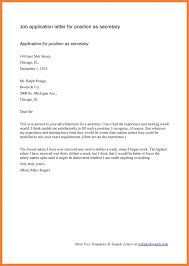Resume Cover Letter Unsolicited Application Example Photo