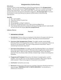integumentary system essay