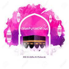 Arabische Kalligraphie Eines Eid Gruß, Glücklich Eid Al Adha, Eid Al Fitr,  Eid Mubarak Schöne Grußkarte Digitale Kunst Hintergrund Lizenzfreie Fotos,  Bilder Und Stock Fotografie. Image 84944149.