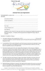 Free Loan Agreement 100 Free Loan Agreement Templates [Word PDF] Template Lab 13