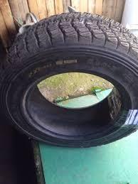 Купувайте и продавайте изгодно гуми и. Gumi Dzhanti Veliko Trnovo Top Ceni Olx