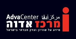 מרכז אדוה, לוגו