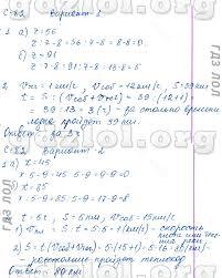 ГДЗ Самостоятельные работы по математике класс Зубарева