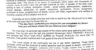 favorite book essay essay on favourite book holy quran college paper service