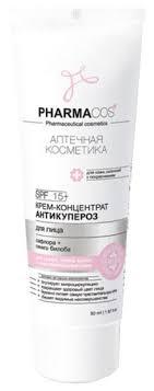 Витэкс Pharmacos <b>Крем</b>-<b>концентрат</b> Антикупероз для <b>лица</b> ...