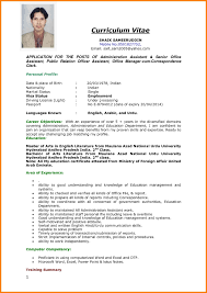 Sample Resume For Employment resume sample for job application Goalgoodwinmetalsco 13