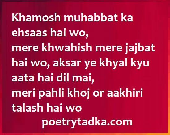 zindagi ki shayari in english