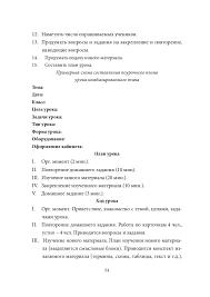 Ответы итоговые задания по теме по географии класс баринова  ответы итоговые задания по теме по географии 8 класс баринова страница