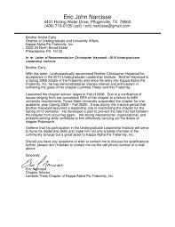 Ideas Of Resume Fraternity Recommendation Letter Sample Magnificent