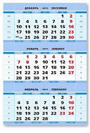 Календарные блоки БОЛД МИНИ голубой 1-сп (БМД) - РОСКОМ