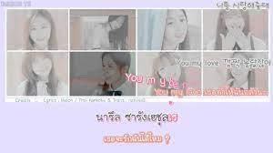 Karaoke - Thaisub] Lovelyz(러블리즈) - Sweet and Sour (새콤달콤) - YouTube