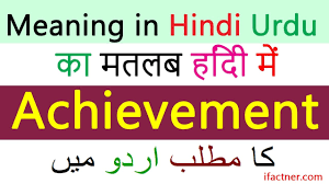 Achievement Meaning In Hindi Achievement Sentences In