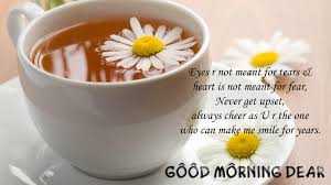 Good Morning Quote Sms Best Of Romantic Messages Flirty Text Messages = Everlasting Love Good