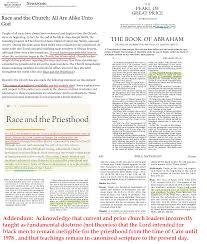 essays on race gospel topic essays race and the priesthood meat  gospel topic essays race and the priesthood meat after milk black and priesthood 1 3