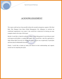 Amazing Resume Acknowledgement Letter Photos Resume Templates