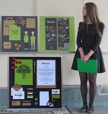 Защита дипломных проектов В целом защита дипломных проектов Рязанского художественного училища им Г К Вагнера ещё раз доказала высокий уровень учебного заведения