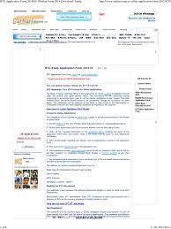 Btc Application Form 2014_2015_online Form 2014 Download _