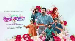 Halal Love Story to release on Amazon Prime Video | Entertainment News,The  Indian Express