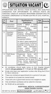new jobs in civil hospital karachi daily jobs in newspaper new jobs 2017 in civil hospital karachi
