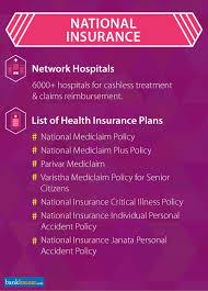 national health insurance plans