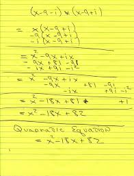 the next picture shows the factoring of the quadratic equation to confirm the solution is good