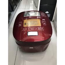 ELTET500K giảm tối đa 500K] Nồi cơm điện cao tần áp suất hút chân không  TOSHIBA RC-10VSH màu đỏ 1 lít 95% nội địa Nhật