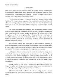 Short Essays Examples Narrative Essay For High Ool Free