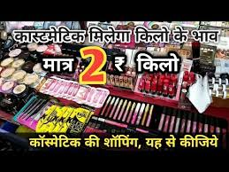 whole 4 र प स श र लड क य क ल ए make up क स र स म न lipstick makeup kit eyeliner