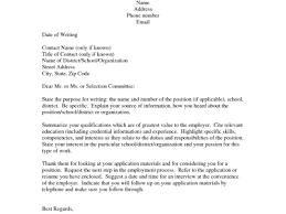 Secret Apology Letter Reveals CIA Spied on US Senate   eTeknix   apologize letter for mistake