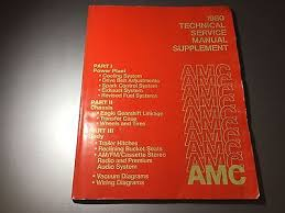 american motors amc zeppy io 1980 amc american motors amx concord eagle 4x4 pacer spirit oem service manual
