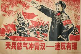 the maoist temptation and the s french intellectuals bombard despite several reservations especially my lack of blind faith in mao s i sympathize the maoists they present themselves as revolutionary
