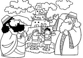 Small Picture of babel coloring pages
