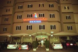 Hotel Royal Residence Royal Residence Kuwait Kuwait Bookingcom