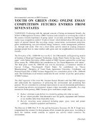 "yog youth on green"" online essay competition sms varanasi c  ""yog youth on green"" online essay competition sms varanasi c devi meenakshi an engineering student of institute of road and transport technology"