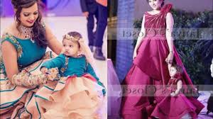 Designer Dresses For Mother And Daughter Party Wear Dress Collection For Mother And Daughter Beautiful Gown Design For Mummy And Beti
