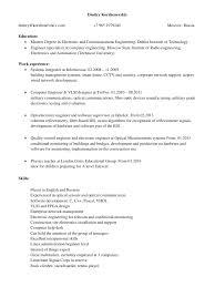 Dmitry Korzhenevskiy Resume 2016 Pdf Pdf Archive