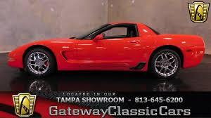2002 Chevrolet Corvette Z06 - YouTube