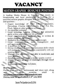 motion graphic designer tayoa employment portal job description