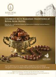 For otherwise healthy adults, 120/80 mm hg is considered normal, and high blood pressure is not usually treated with medication until it exceeds 140/90 mm hg. Pin On Ramadan At Royal Rose