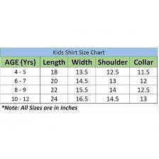 Ignite Stock Chart Cotton Casual Ignite Marble Kids Shirt