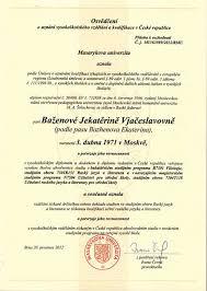 Нострификация диплома учителя русского языка и литературы   года masarykova univerzita признала мой диплом преподавателя русского языка и литературы равноценным на территории Чешской Республики в двух категориях