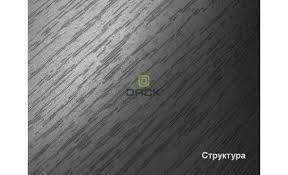 ДСП <b>Kronospan Венге</b> Магия 2226 PR16мм | Лучшая Цена | Даск ...
