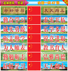 Buy Primary And Secondary School Classroom Decoration
