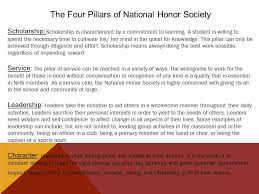 examples of national honor society essays cover letter resumes examples of national honor society essays
