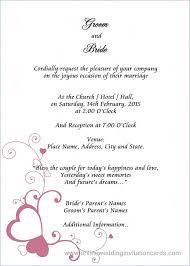 Indian Invitations Usa E Wedding Free Awesome Create Invitation Line