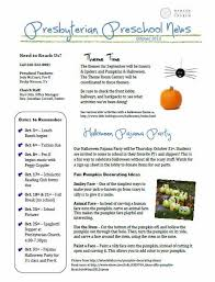 october newsletter ideas october 2013 preschool newsletter wabash presbyterian church